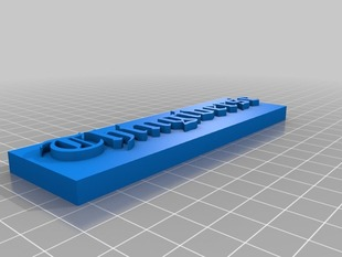 Thingiverse Placard