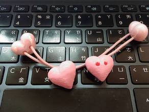 3D love heart generator