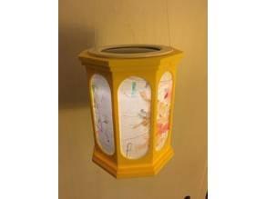 Lantern for Mid-Autumn Festival