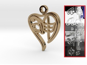 Personalised Zodiac Monkey Heart Pendant