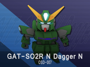 [O-SD 007] GAT-SO2R N Dagger N