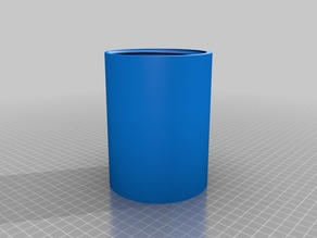 Simple Polishing Tumbler