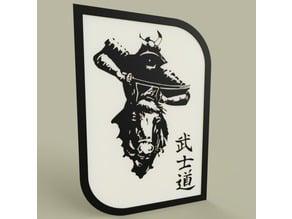 Samouraï à cheval - Samurai on horseback
