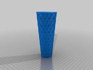 My Customized Square Vase Customizer