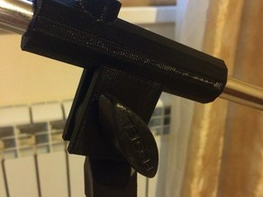 Proel microphone stand part