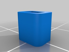 Micro-JST 1.25mm Battery cap (for flexible/semi flexible filament) Tiny Whoop Inductrix