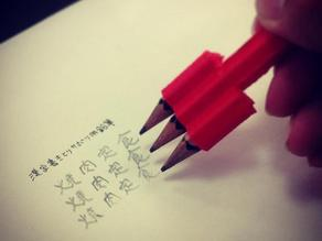 cheating pencil