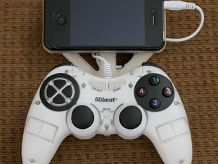 60Beat Controller iPhone mount.