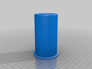 Customizable cylinder