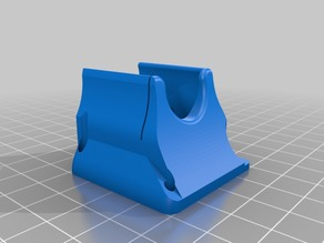 E3D Clone Fan Duct- 40mm Fan