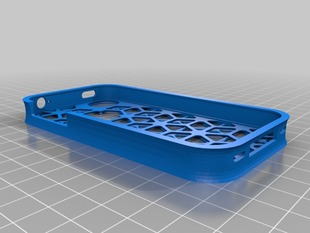iPhone 4/4S cell design cover