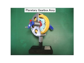 Jet Engine Component : Planetary Gear