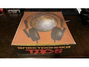 Наушники Электроника ТДС-5(5М) (амбушюры ; Крепление оголовья) / Headphones Electronics TDS-5(5M)