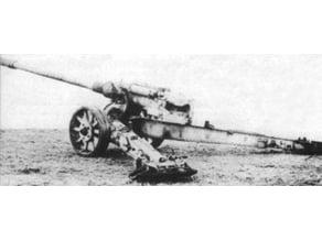 128mm Pak 44 type 81/2