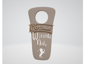 """Wizards Only"" Gryffindor (New Version) - Harry Potter ""do not disturb"""