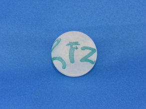 Personalized Ping Pong Ball