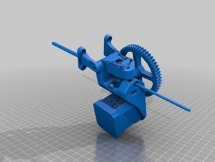 MM-CNCs moveable bowden extruder