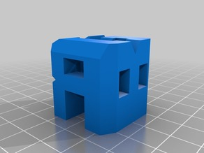 RGB Anamorphic Cube