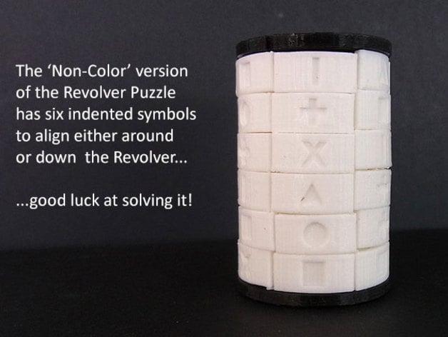 Revolving Puzzle - Thingiverse muzz64