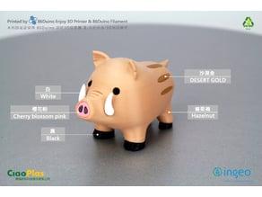 Sus scrofa / Wild Pig / 野豬  / 山豬 / 豚