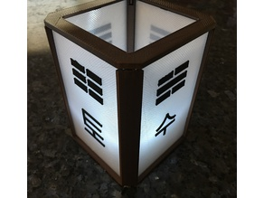 Korean LED Tea Light