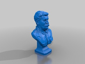 Bust of Stalin
