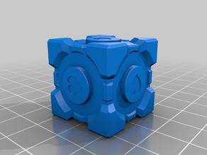 Companion Cube(Portal)