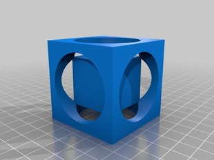 Impossible cube inside a cube - Printer test