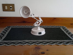 Mini - Lamp Pixar