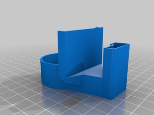 Replicator Ducted Fans Clip-on to (a) cool Print