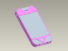 "The ""Barely There"" iPhone Case"