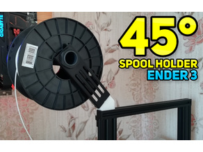 Ender 3 45° Spool Holder