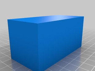 40 x 80 x 40mm Calibration Object