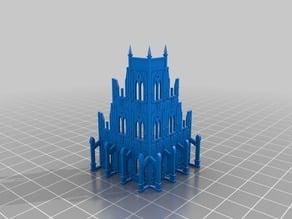 Epic 40K Basilica Administratum