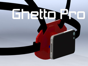 Ghetto Pro Camera Mount