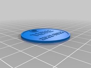 My Customized Round Dog Tag