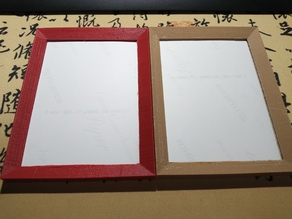 5Inch Photo Frame