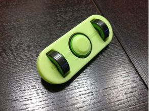 Rare Hand Spinner Fidget Toy