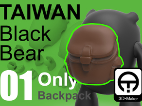Taiwan Black_bear [Only Backpack]