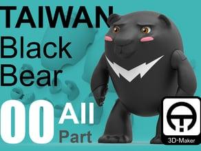 Taiwan Black_bear