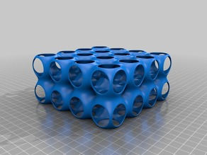 Spherical Lattice