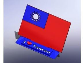 Taiwan Flag Name Card Stand 台灣國旗名片座