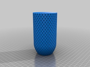 Simple Decorative Vase