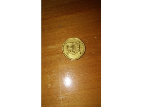 Kanji Coin (Heads or Tails?)