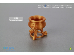 ASIA incense burner / 香爐 / 天公爐