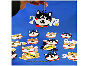2018 HAPPY CHINESE NEW YEAR-YEAR OF The Dog Keychain / Magnets
