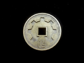 SexyCyborg's Chinese Maker Coin