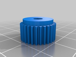 Customizable Involute Spur Gear