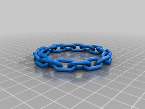 Simple chain link