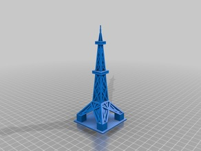 Spire (Compatible with Monsterpocalypse)